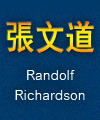 Randolf Richardson (Zhang Wen Dao)